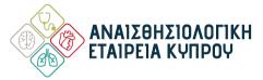 Αναισθησιολογική Εταιρεία Κύπρου Λογότυπο